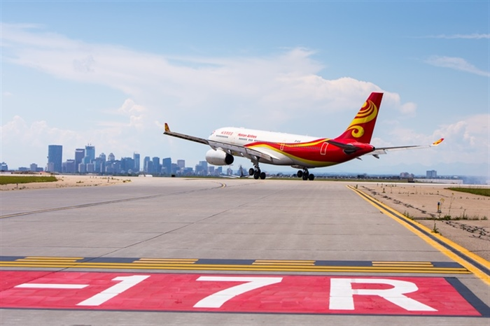 Ring in Chinese New Year with Hainan Airlines