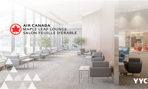 Air Canada's Maple Leaf Lounge reopens at YYC
